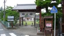 旧東海道仕様