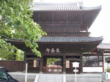 赤穂浪士の泉岳寺に寄り道した。