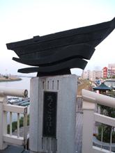 川崎宿の入り口にかかる「ろくごうばし」。昔は、船で渡っていた。